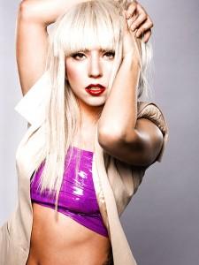 Леди Гага цитаты